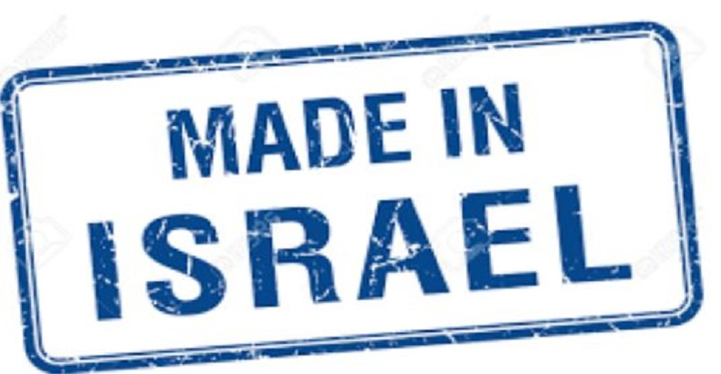 Made in Israël