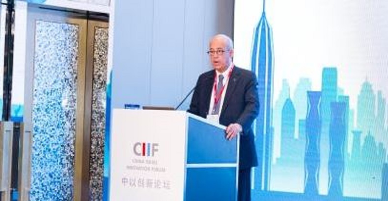 Forum de l'Innovation Chine-Israël